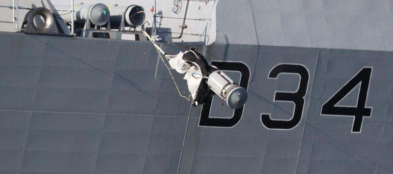 Naval Decoy IrvinGQ